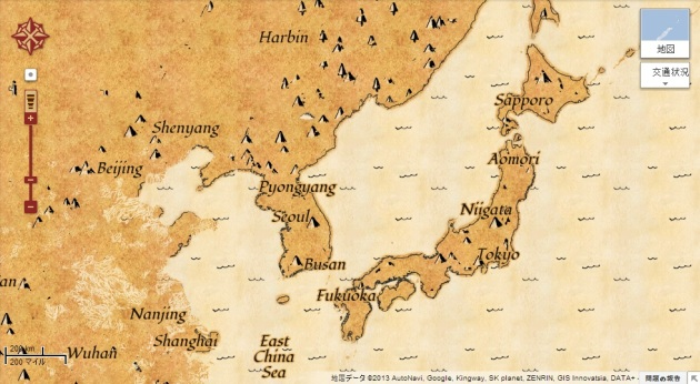 Japan Treasure Map