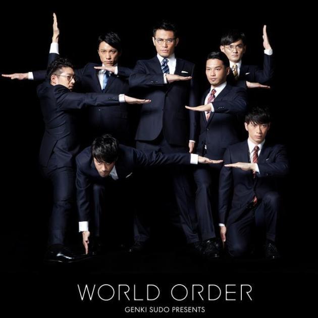 world-order-