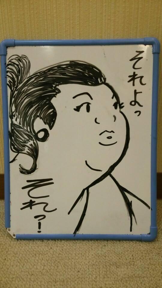 matsuko dx 1