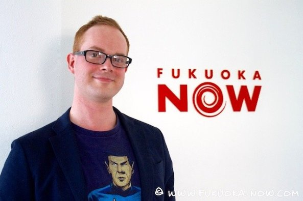 Fukuoka Now