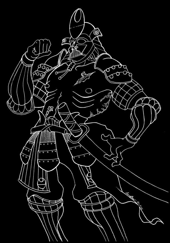 Vader Shogun copy